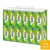 倍潔雅柔軟抽取式衛生紙110抽12包8袋