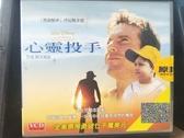 挖寶二手片-V04-005-正版VCD-電影【心靈投手】丹尼斯奎德 迪士尼勵志片(直購價)