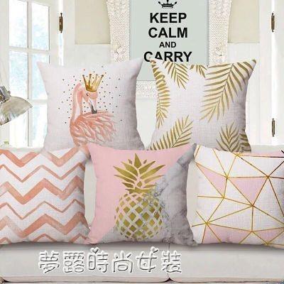 雙面火烈鳥抱枕套flamingo抱枕靠枕套Cushion Cover Sofa Pillow 夢露