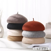 貝雷帽女英倫復古秋冬韓版日系羊毛畫家帽女士蓓蕾帽子百搭潮ins 美好生活