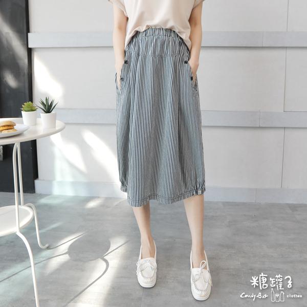 【五折價$395】糖罐子車線口袋排釦造型裙襬鬆緊縮腰條紋裙→深藍 預購【SS1968】