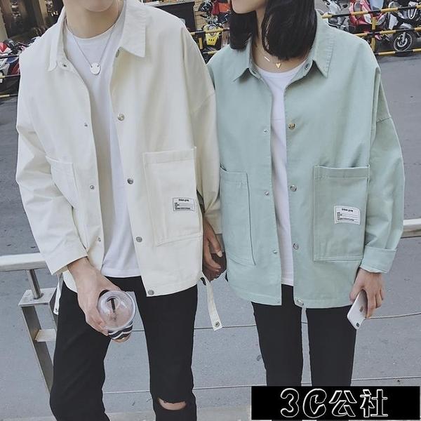 工裝外套 情侶裝秋裝韓版潮流寬鬆百搭男女學生棒球服工裝外套班服 唯伊時尚 快速出貨