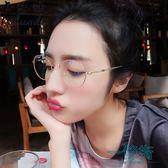 防輻射眼鏡男女款防藍光電腦護目鏡配眼睛架韓版平光眼鏡框圓【一條街】
