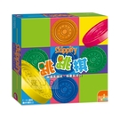 【Gokids 桌遊】家庭遊戲 - 481463 跳跳棋 Skippity