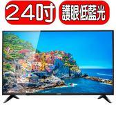 CHIMEI奇美【TL-24A600】24吋電視