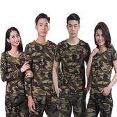 除舊迎新 圓領女水兵舞迷彩T恤迷彩服t恤軍迷特種兵511