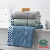 兩條裝 情侶毛巾純棉成人男女洗臉巾吸水簡約面巾【福喜行】