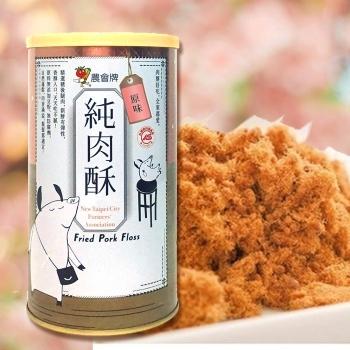 農會牌純肉酥(原味)
