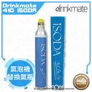 水達人~美國Drinkmate 410系...
