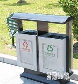 戶外垃圾桶  小區帶蓋加厚果皮箱室外分類垃極箱工業環衛大號垃圾箱 YN101『易購3c館』