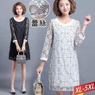 方格花紋蕾絲白圓領洋裝(09) XL~5...