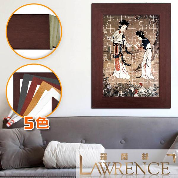 【Lawrence羅蘭絲】2000片拼圖框 寬版實木相框120x66cm(5色) 畫框 木框 客製-115