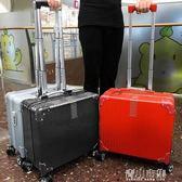 行李箱  18寸小型登機箱16小行李箱男女士拉桿箱旅行箱韓版復古迷你密碼箱YYJ 青山市集