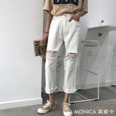 牛仔褲 夏裝女裝韓版高腰膝蓋破洞寬鬆顯瘦直筒褲個性毛邊牛仔褲闊腿褲潮 莫妮卡小屋