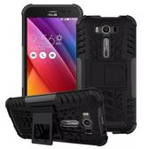 防摔5寸華碩Zenfone 2 Laser手機殼ASUS_Z00ED ZE500KL軟硬保護套 潮先生