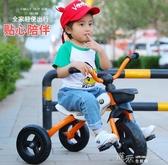 兒童三輪車折疊童車寶寶腳踏車手推輕便2-6歲大號幼童自行車1-3歲YYS  【快速出貨】