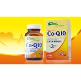【買3送1】【喜又美】天然輔酶 CoQ10(30毫克)