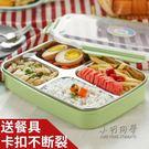 大號304不銹鋼飯盒便當盒 學生成人2層保溫飯盒 日式餐盒分格  小明同學
