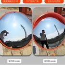 廣角鏡 80cm廣角鏡凸面鏡反光鏡道路轉...