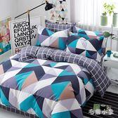 床包組床上四件套全棉純棉ins風2.0床單雙人被套1.5m1.8 ic2340『毛菇小象』
