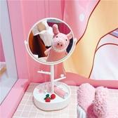 創意粉嫩少女網紅可愛女生化妝鏡學生圓形台式公主鏡子飾品收納盒
