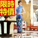 改良式長旗袍-復古中國風唐裝長款女禮服2...
