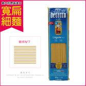 【得科 DE CECCO】義大利麵 N°7號直麵麵條(500g/包) (義式料理 麵醬 美食)