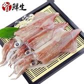 【南紡購物中心】賀鮮生-極鮮野生船凍小卷3包(270g/包)