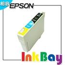 EPSON T1932相容墨水匣No.193(藍色)/另有T1931黑/T1932藍/T1933紅/T1934黃【適用】WF2521/WF2531/WF2541/WF2631/WF2651