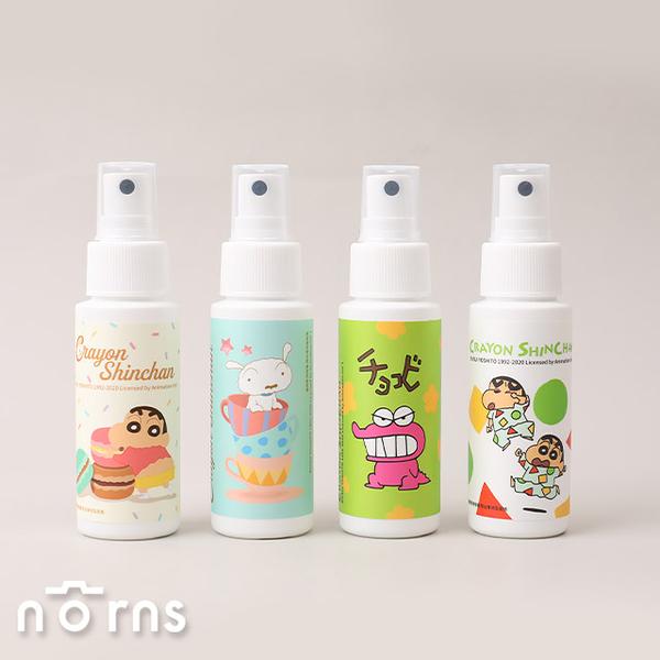 蠟筆小新噴霧空瓶60ml- Norns 正版授權 HDPE 2號瓶 可裝酒精 旅行分裝瓶