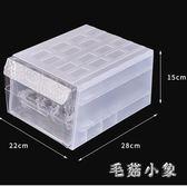 抽屜式雞蛋雙層收納盒冰箱整理箱廚房塑料密封保鮮食物儲物水果 ys9118 『毛菇小象』