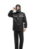 加厚防水全身雨衣雨衣雨褲套裝男女騎行電動車分體成人【探索者】