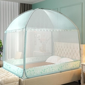 蚊帳 2021年新款免安裝蒙古包蚊帳方便拆洗家用防摔兒童可折疊無需支架【快速出貨】