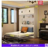 折疊床 奧特美克多功能隱形床衣櫃隱藏豎翻床收納床壁掛床折疊床壁床  城市科技DF