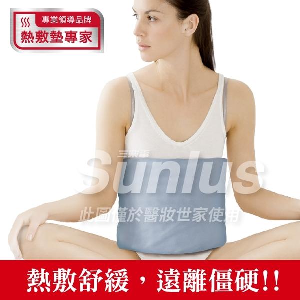 【贈好禮】三樂事 sunlus 乾濕兩用熱敷墊 SP1210 (30*38cm) 【醫妝世家】 SP1901升級版