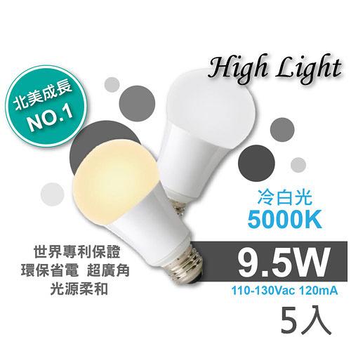 【High Light】CNS 省電LED燈泡9.5W(白光)*5入