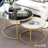 北歐茶幾沙發邊幾客廳邊桌簡約現代簡易小茶幾輕奢小戶型茶桌子 qf25189【MG大尺碼】