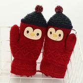 兒童手套 針織手套冬季保暖兒童卡通手套冬季手套毛線手套【多多鞋包店】pj597
