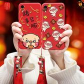 蘋果x手機殼新年款8plus紅色iphoneX豬年硅膠軟殼xs max招財6s 提前降價 春節狂歡