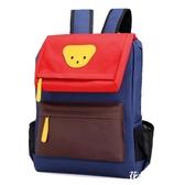 書包可愛小熊幼兒園書包學前3-6歲中大班男女孩兒童定制印字雙肩背包花戀小鋪