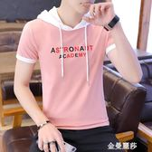 T恤 2019新款夏季半袖男日系連帽短袖t恤男潮流寬鬆學生ulzzang薄衛衣 金曼麗莎