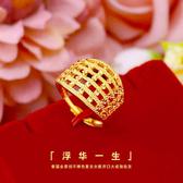 【獨愛精品】泰國復古不掉色氣質開口精品女士款戒指(開口可調節) 飾品 手鍊 腳鍊 練繩