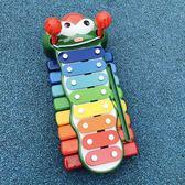 玩具美國小泰克蟲蟲琴嬰兒玩具琴八音兒童手敲琴生日禮物 喵小姐