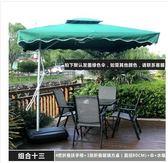 露天陽台庭院室外花園奶茶店咖啡廳家具組合戶外折疊便攜休閒桌椅【幸運閣】