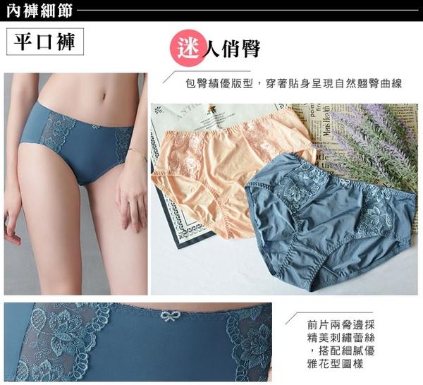EASY SHOP-愛戀花鏡 中腰平口褲(灰晶藍)