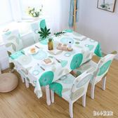 餐桌布椅套椅墊套裝茶幾桌布布藝長方形圓形椅子套罩現代簡約家用 qz4130【甜心小妮童裝】