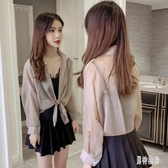 防曬衣女外套 2020夏季新款超仙雪紡開衫披肩洋氣襯衫很仙的上衣薄CH795