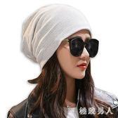 月子帽女式夏天薄款產后透氣時尚帽韓版時尚百搭 tx1657【極致男人】