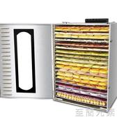 樂創大型水果烘干機 食品家用寵物零食食物果茶風干機干果機商用WD 至簡元素