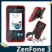 ASUS ZenFone 3 5.5吋 輪胎紋矽膠套 軟殼 全包帶支架 二合一組合款 保護套 手機套 手機殼
